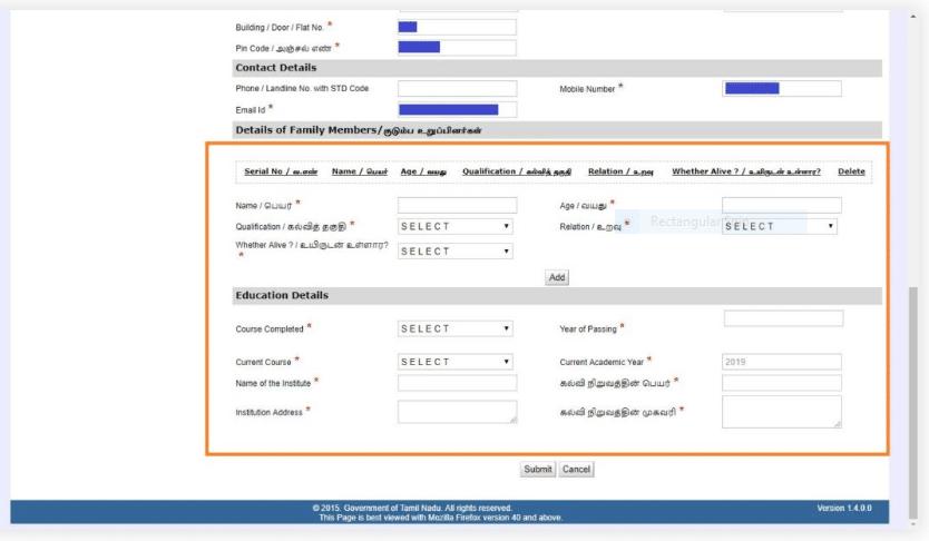 First graduate certificate educational details