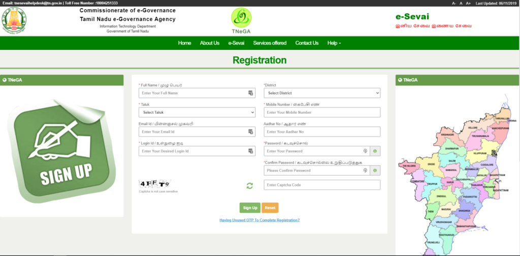 tnesevai id registration