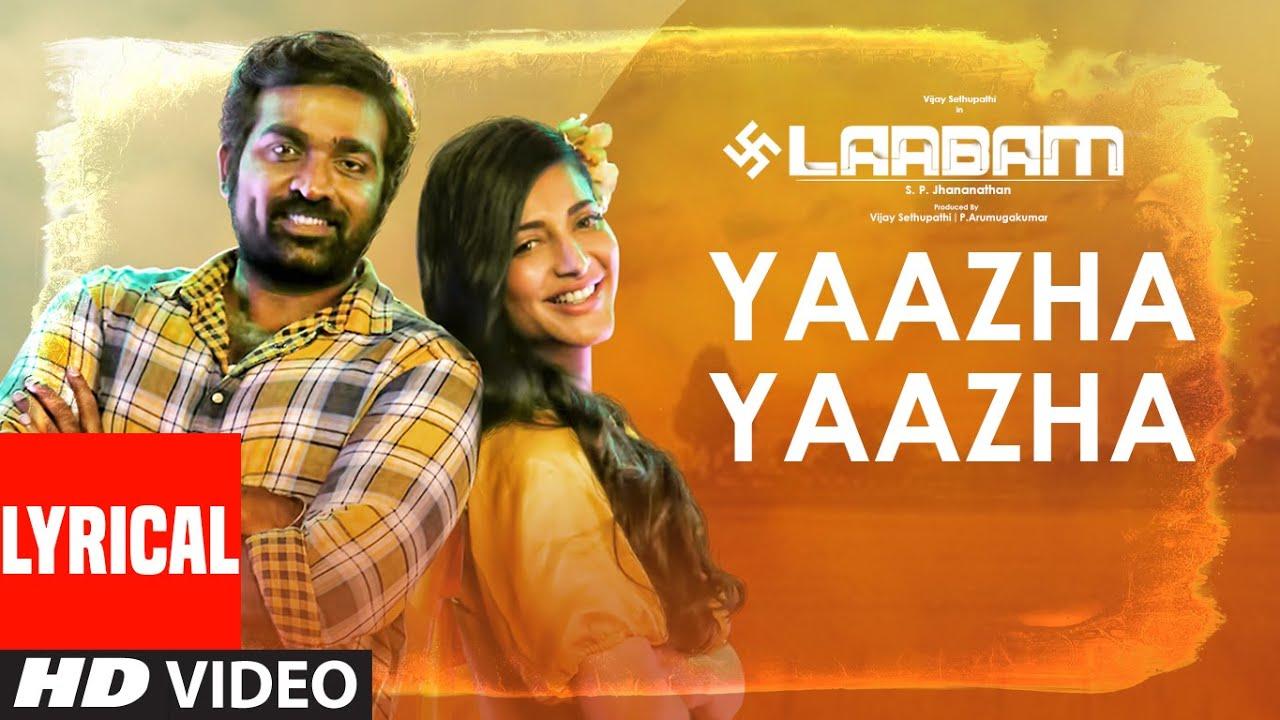 Yazha Yazha